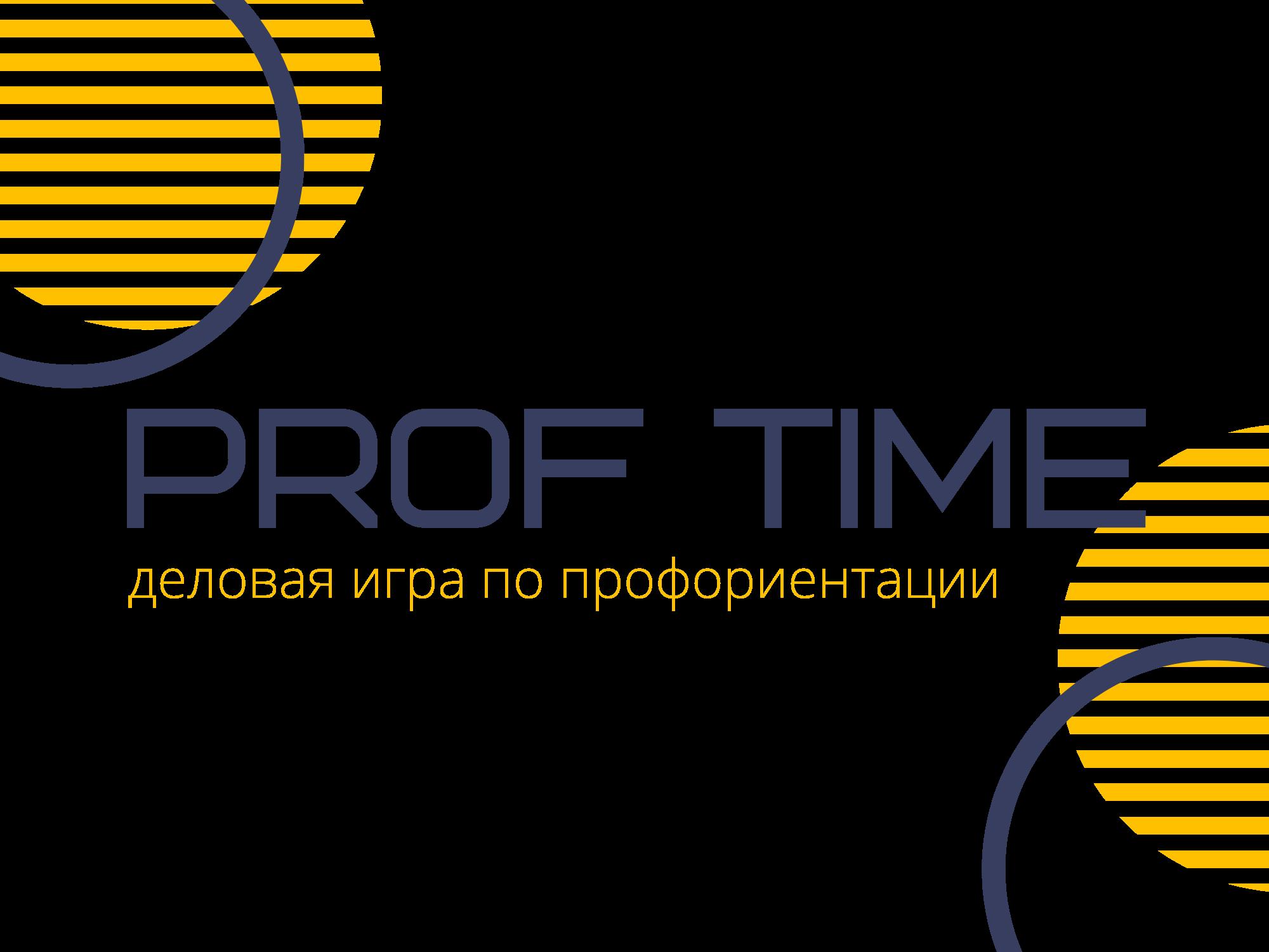 Prof Time